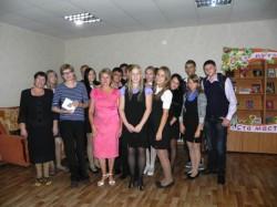 Творческая встреча с Кучерской Майей Александровной