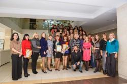 II форум молодых библиотекарей Белгородской области