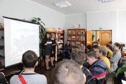 Презентация выставки