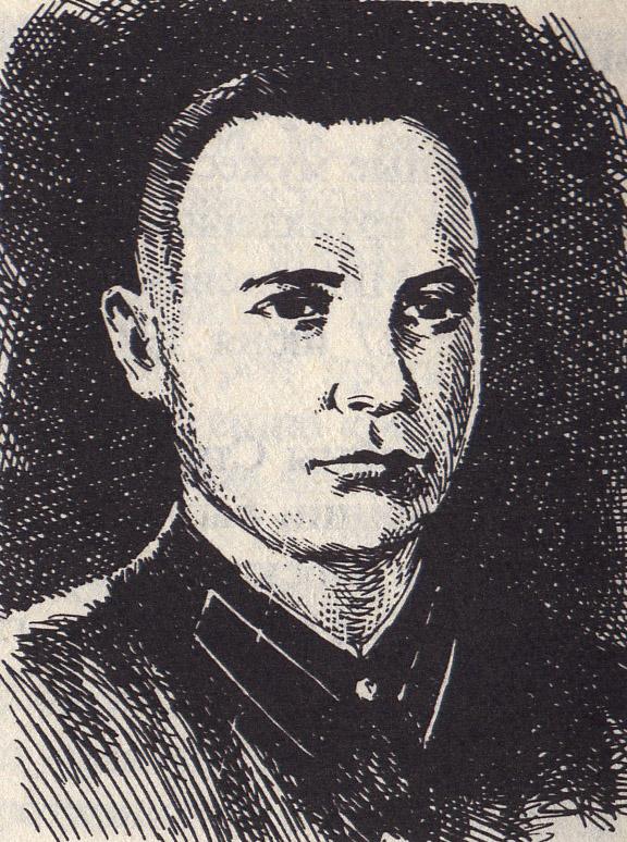 Фомин И.З