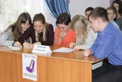 Лингвистический турнир
