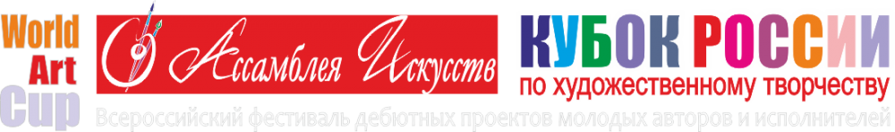 2016-8