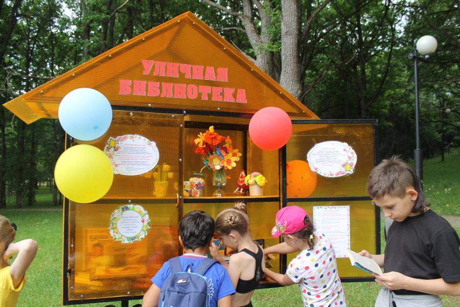 Открытие «Уличной библиотеки» в парке «Маршалково»