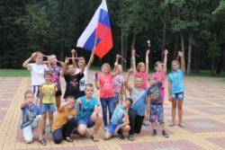 С гордостью о России