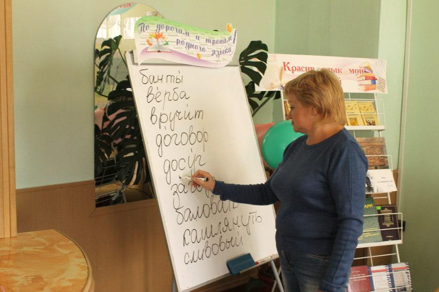 «Изучаем русский, узнаём Россию!»
