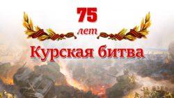 Видеоэстафета чтения поэмы Игоря Андреевича Чернухина «Третье поле»