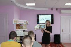 «На страже Белгородской засечной черты»
