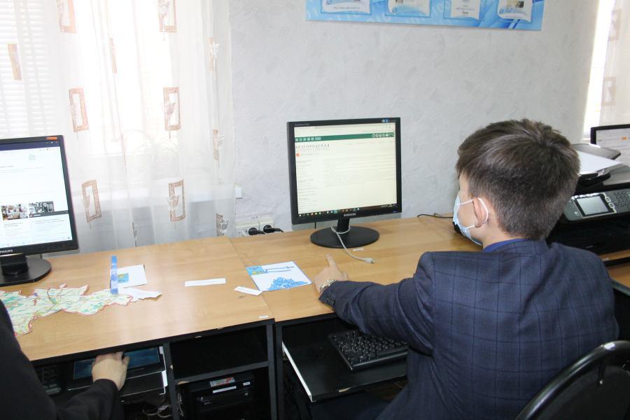 «Электронные ресурсы и библиотеки»