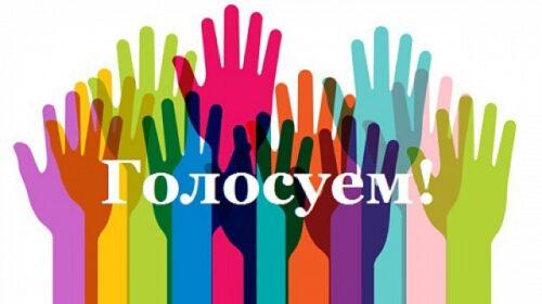 Литературный онлайн-фестиваль «Победе – 75. Мы помним!»