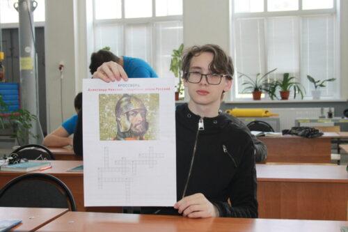 «Александр Невский – великое имя России»