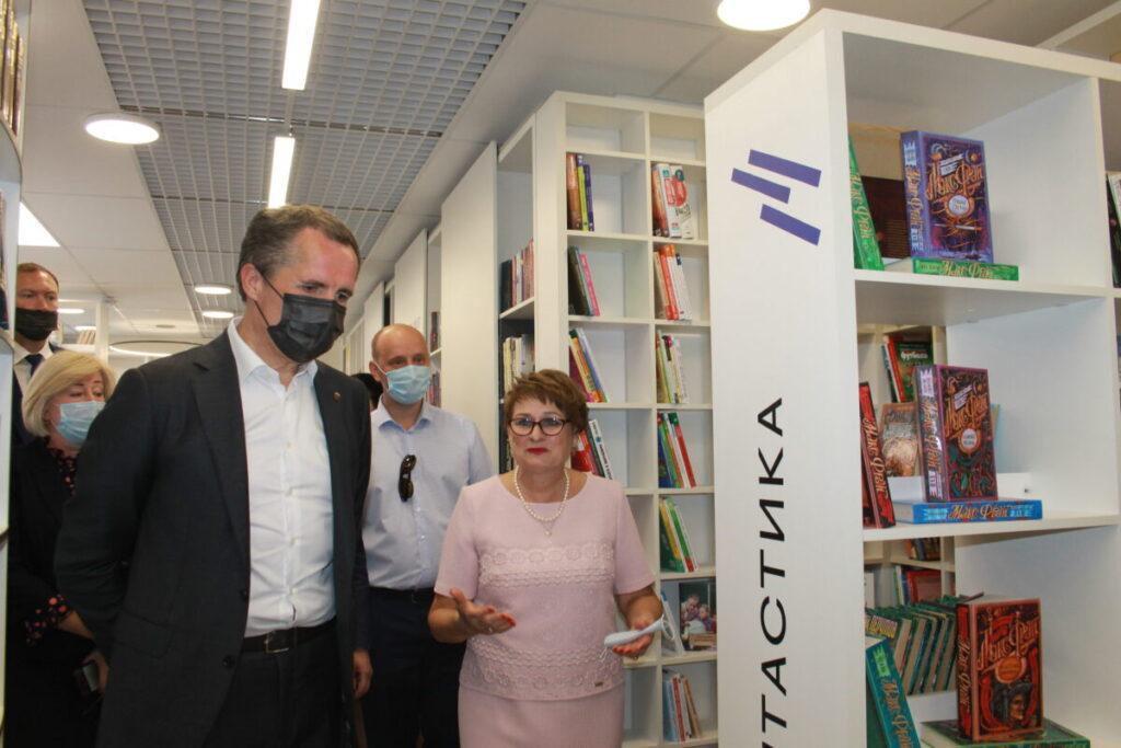Открытие библиотеки нового поколения