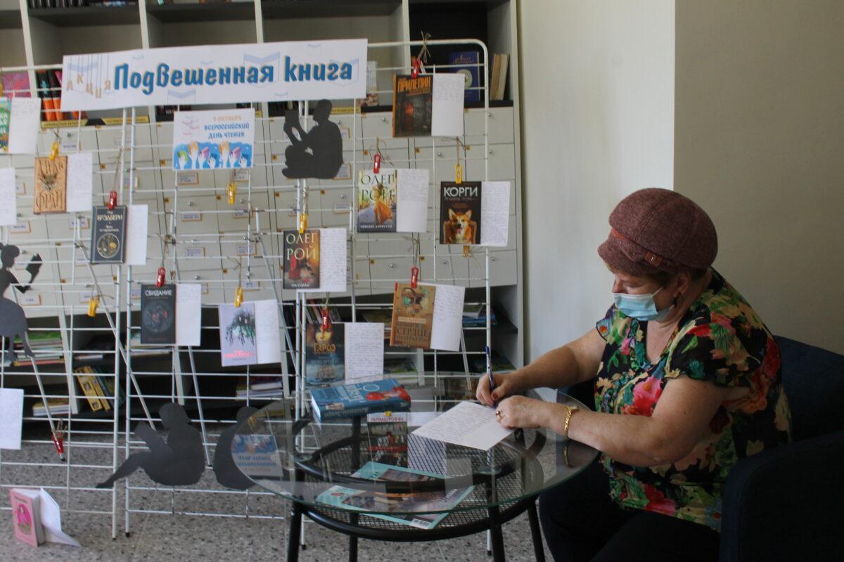 9 октября – Всероссийский день чтения!